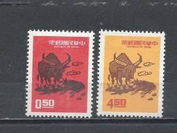 TAIWAN -  BOEUF 1972 Neuf **  ( 292) - 1945-... République De Chine
