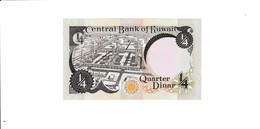 Kuwait 1/4 Dollar UNZ - Kuwait