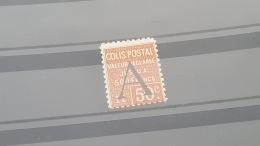 LOT 397266 TIMBRE DE FRANCE NEUF* N°84 - Parcel Post