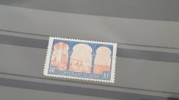 LOT 397321 TIMBRE DE FRANCE NEUF** LUXE  N°263 - France