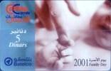 Bahrain Phone Card Calling Card 2001 Family Day - Bahrain