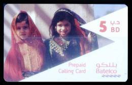 Bahrain Prepaid Phone Card Calling Card - Bahrain