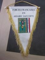 FANION MILI  FORCES FRANCAISES EN ARABIE SAOUDITE DIVISION DAGUET GUERRE DU GOLFE/ 18 X 28 CM - Flags