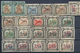 Stamps NYASSA 1911 Mint MH Lot1 - Nyassa