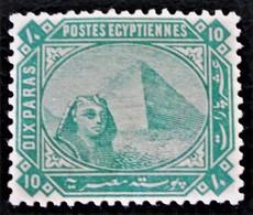 SPHINX ET PYRAMIDE DE CHEOPS 1879/81 - NEUF * - YT 32 - DENTELE 14 - 1866-1914 Khedivate Of Egypt