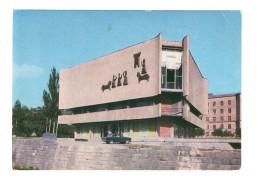 04694 Yerevan Chess Players Cenral House Soviet Modernism  1973 - Armenia