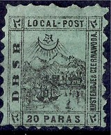 Romania 1867 DBSR Danube Black Sea Railway Turkey Local Post MLH/5 - Emissions Locales