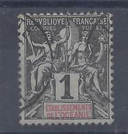 OCEANIE - N° 1 - OBLITERE - Used Stamps