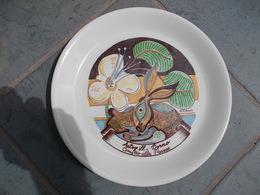 11968-PIATTO FONDO DECORATO AUTOGRILL DORNO(PAVIA) - Plates