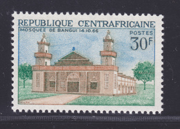 CENTRAFRICAINE N°  108 ** MNH Neuf Sans Charnière, TB  (D7099) Mosquée De Bangui - Central African Republic