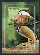 1993 -  CAMBOGIA - Catg.. Mi. BL 200 - (I-SRA3207.21) - Cambogia