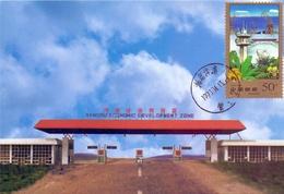 MAXIMUM Yangpu Economic Development Zone (MAGG180059) - Cina