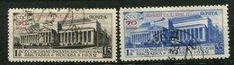 Russie Ob. N° 471/472 - Expo. Philatélique De Moscou - 1923-1991 URSS