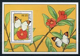 1993 -  MALDIVE - Catg.. Mi. BL 294 - (I-SRA3207.22) - Maldive (1965-...)