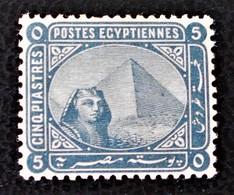 SPHINX ET PYRAMIDE DE CHEOPS 1884 - NEUF * - YT 35 - DENTELE 14 - 1866-1914 Khedivate Of Egypt