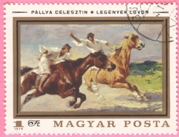 HUNGARY - Art - Paintings  - Celesztin Pallya - 1 Ft - 1979 - Hungary
