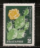 BULGARIE    N°   1771  OBLITERE - Gebraucht