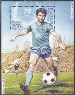 BULGARIA 2018 PEOPLE Football Players. 75 Years From The Birth Of Georgi Asparuhov GUNDI - Fine S/S MNH - Bulgarie