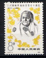 CHINE - 2317** - JOURNEE INTERNATIONALE DES FEMMES AU TRAVAIL - 1949 - ... Repubblica Popolare