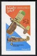 5032 Oman 1974 Military Aircraft (Gladiator) (100th Anniversary Of UPU)  Imperf Souvenir Sheet (2R Value) Unmounted Mint - Post