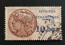 France Consular Revenue Stamp - Revenue Stamps