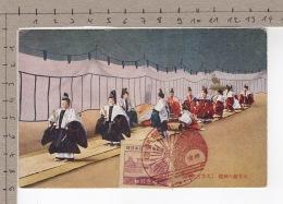Japanese Ceremony - Japon