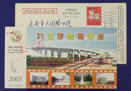 Jiujiang Double-deck Railway Road Combined Bridge,China 03 Jijiang University Of Medicine Advertising Pre-stamped Card - Bridges