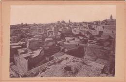 ISRAEL / JERUSALEM / PHOTO COLLEE  / QUARTIER MAHOMETAN / RARE - Logiciels