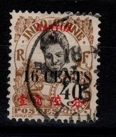 Canton - YV 77 Oblitere Cote 1,80 Euros - Canton (1901-1922)