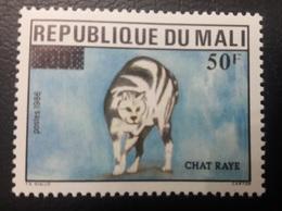 MALI 1992 ON 1986 CHAT RAYE WILD CAT CHATS CATS OVERPRINT OVPT SURCHARGED SURCHARGE URGENCE MNH - Mali (1959-...)