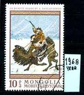 MONGOLIA - Year 1968 - Timbrati - Stamped - Affranchiè -gestempelt. - Mongolia