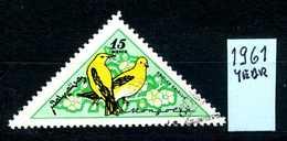 MONGOLIA - Year 1961 - Timbrati - Stamped - Affranchiè -gestempelt. - Mongolia
