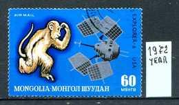 MONGOLIA - Year 1972 - Timbrati - Stamped - Affranchiè -gestempelt. - Mongolia