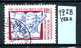 MONGOLIA - Year 1978 - Timbrati - Stamped - Affranchiè -gestempelt. - Mongolia