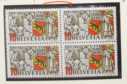 """Schweiz Suisse 1941: """"750 Jahre Bern"""" Zu 253.2.01 """"Spinne - Araignée"""" ** Postfrisch MNH (Zu CHF 100.00) - Errors & Oddities"""