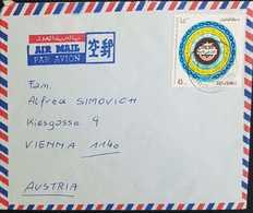 Kuwait 1971 Letter To Austria - Koweït
