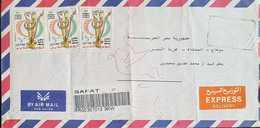 Kuwait 2003 Registered Letter To Egypt - Koweït