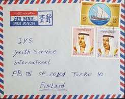 Kuwait Letter To Finland. - Koweït