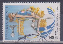 Grecia - Salto In Alto - Salto