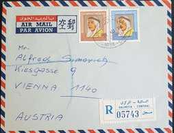 Kuwait 1970 Registered Letter To Austria. - Kuwait