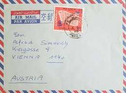 Kuwait Letter To Austria. - Kuwait