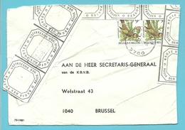 2190 Op Brief Stempel LANAKEN, Beschadigd, Hersteld Met Strookje ADMINISTRATION DES POSTES + Stempel IN DE BUS GEVONDEN - 1985-.. Oiseaux (Buzin)