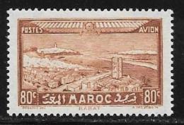 French Morocco, Scott # C15 Mint Hinged Rabat Tower, 1933, Disturbed Gum - Marocco (1891-1956)