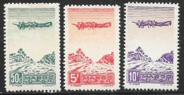 French Morocco, Scott # C27,C29-30 Mint Hinged Plane Over Oasis, 1944 - Marocco (1891-1956)