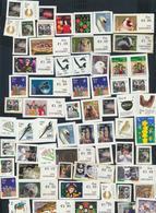 °°° IRELAND IRLANDA - LOT UNUSED STAMPS ON THE PAPER - ABOUT 60 € °°° - 1949-... Repubblica D'Irlanda