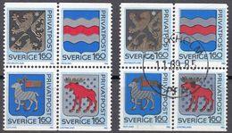 SWEDEN - SVEZIA - SVERIGE - 1983 - Due Serie Complete In Quartina Yvert 1215a; Una Nuova MH E Una Obliterata; 8 Valori. - Gebraucht