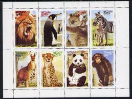 7895 (bears) Oman 1974 Zoo Animals (Lion, Panda, Penguin, Kangaroo, Chimp Etc) Perf Set Of 8 Values (1b To 25b) U/m - Bears