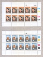 Transkei 1983 Medical Heroes Set Of 40 Stamps In 4 Mini Sheets MNH - Transkei
