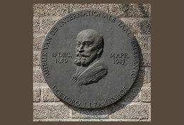 T36-018  ]  L. L. Zamenhof  Esperanto , China Pre-paid Card, Postal Stationery - Esperanto