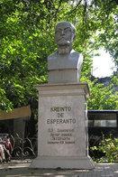 T36-022  ]  L. L. Zamenhof  Esperanto , China Pre-paid Card, Postal Stationery - Esperanto